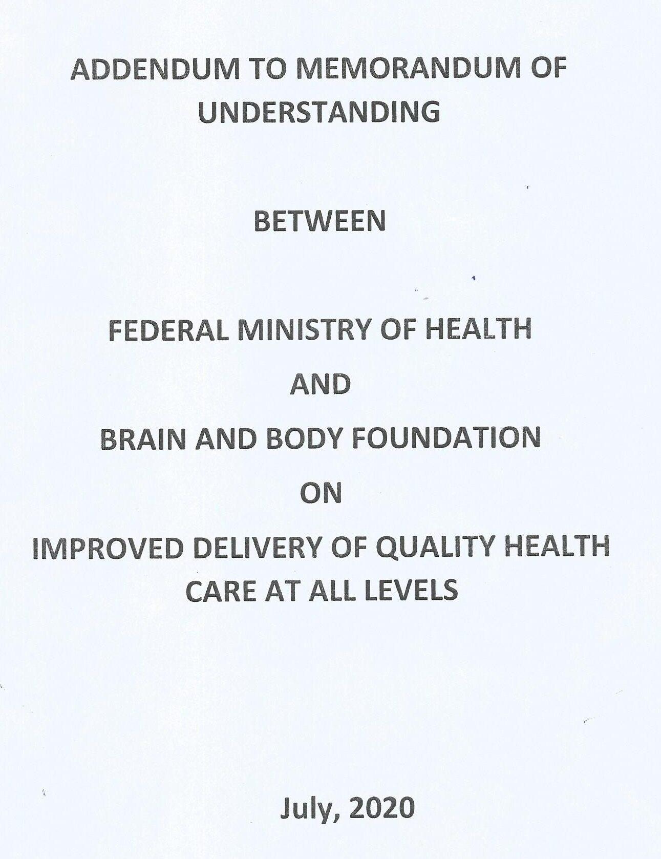 MOU PAGE 1